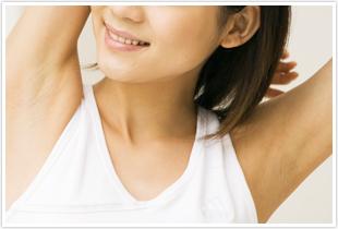奈良の医療レーザー脇・お顔・全身脱毛は奈良県4院ピュアメディカルクリニック 美容外科皮膚科