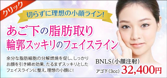小顔_W640T300.jpg