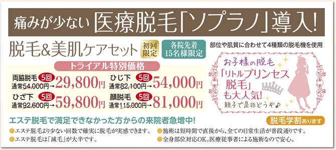 201512-datsumo-670.jpg