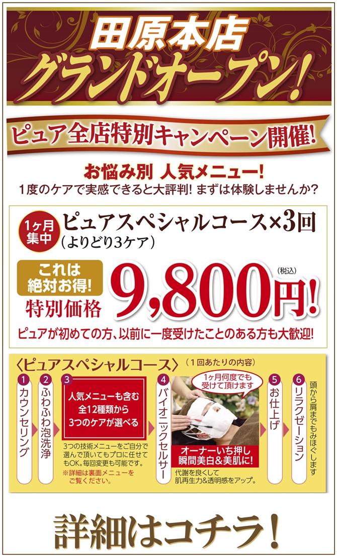 20160224-can-670.jpg