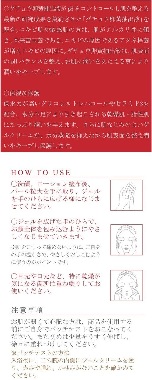 AC-cream-setsumei3-s1.jpg