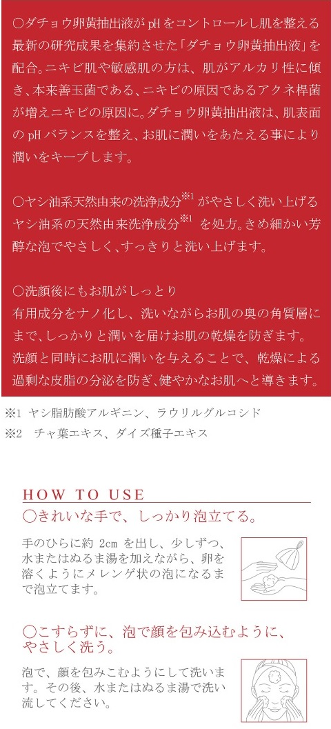 AC-wash-setsumei3-s1.jpg