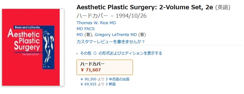 AestheticPlasticSurgery.jpg