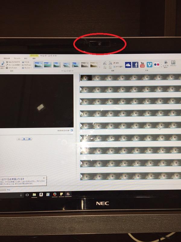 PC内蔵マイク.JPG