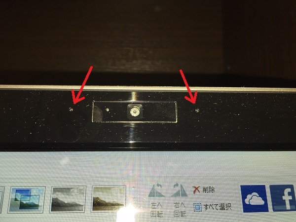 PC内蔵マイクアップ.JPG