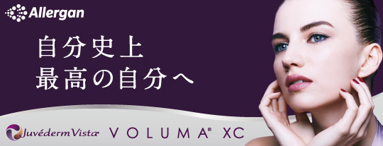 VOLUMA_540x207banner161114-3.jpg