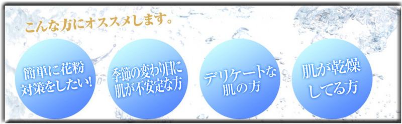 kahun-osusume.jpgのサムネール画像