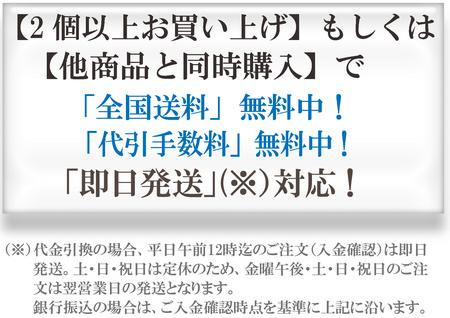 kahun-souryou.jpgのサムネール画像