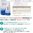TBS「はなまるマーケット」でダチョウ卵黄抽出液の花粉対策化粧品【キャブロッククリアミスト】が紹介予定です。