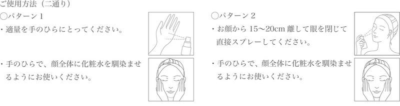 siyouhou2-s.jpg