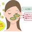 新発売!花粉対策化粧水【キャブロッククリアミスト】!ダチョウ卵黄抽出液配合【花粉症の悩みに】