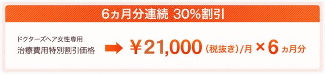 img_price-monitor.png