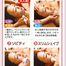キャンペーン!/美容外科・皮膚科 ピュアメディカルクリニック 奈良・大阪・京都・和歌山・三重