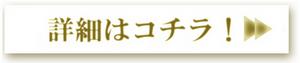 ピュアグループWebデザイナー正社員募集/美容奈良