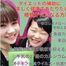 ピュアフィットネス学園前駅店~紫外線対策その3~ /女性専用ジム奈良美容エステ痩身