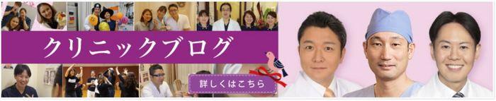 blog_bnr_02-over.JPGのサムネール画像