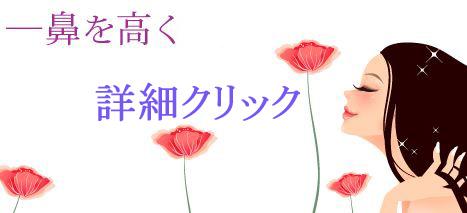 hana-botox-click.jpg