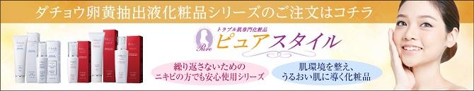 index_banner_shop-new-670.jpg