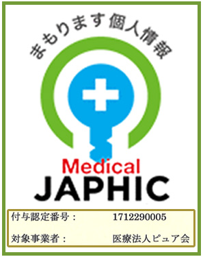 japhic logo-clinic.jpg