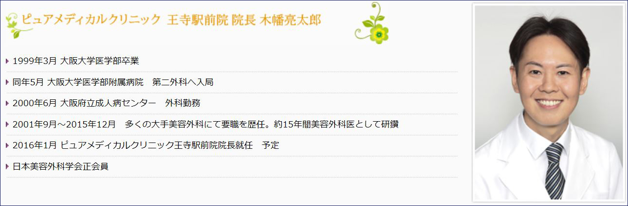 kowata-info1.jpg