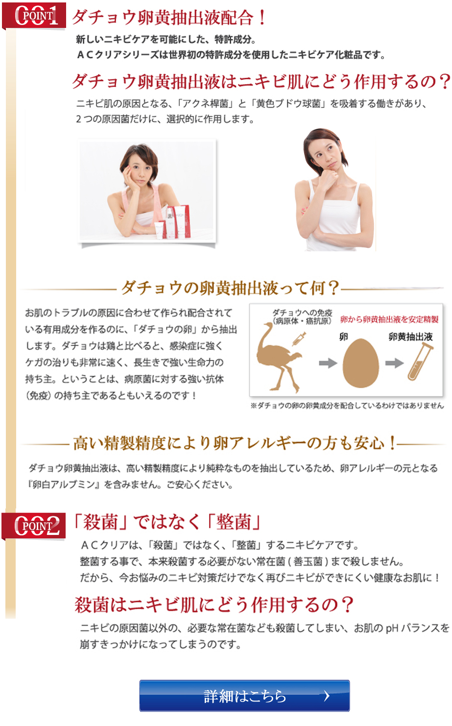 nikibi-2-2.jpg
