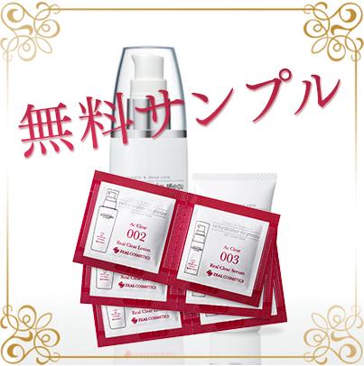 nikibi-sample-2.jpg