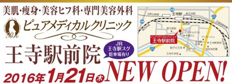ouji-open-bana21-800.jpg