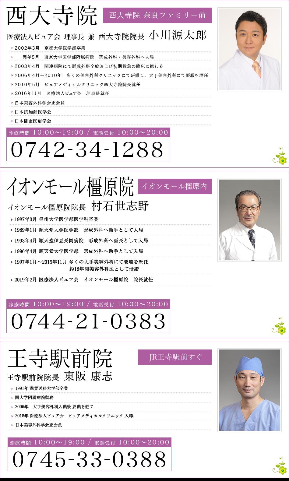 profile-information