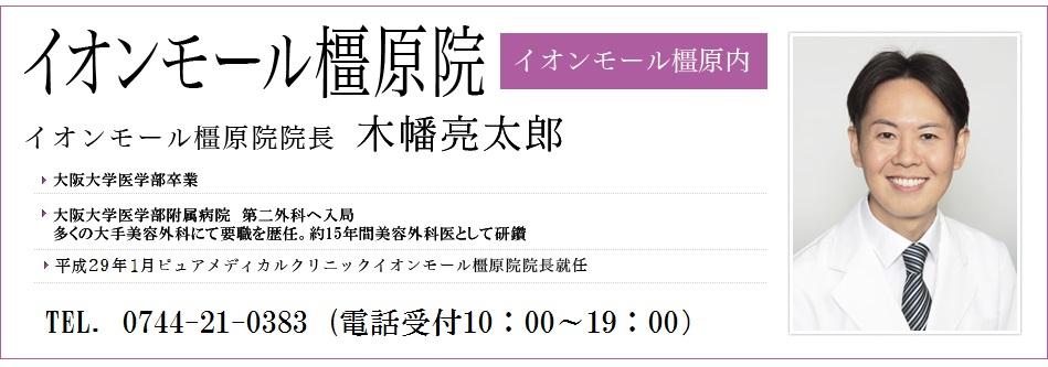 profile-information07.jpg