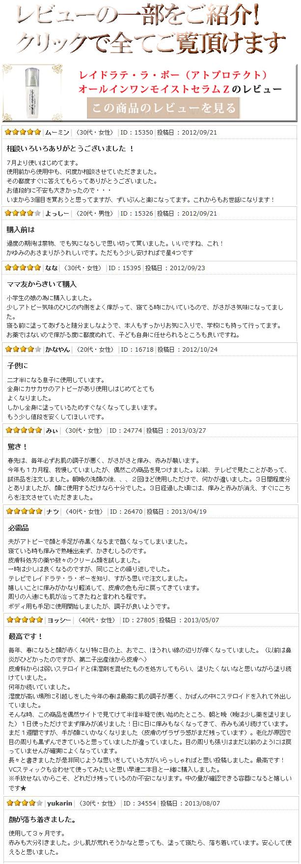 review-top.jpg